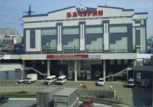 Бачурин